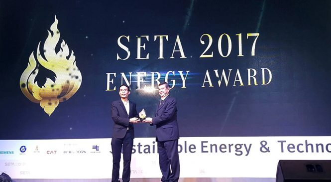 ABB รับรางวัล The Most Knowledge Transferring Awards งาน SETA 2017