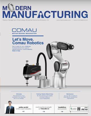 นิตยสาร Modern Manufacturing Vol.15 ฉบับเดือน April 2017
