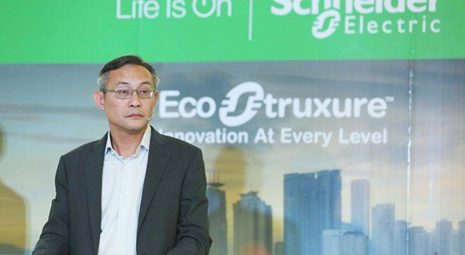 ชไนเดอร์ อิเล็คทริค ประเทศไทย เปิดตัว EcoStruxure™