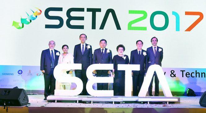 SETA 2017 ชูเทรนด์พลังงานไฮบริด รถพลังงานไฟฟ้า
