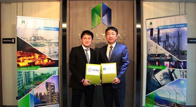 ITE ลงนามสัญญาร่วมกับ Sifang เพื่อพัฒนาระบบโครงข่ายไฟฟ้าอัจฉริยะ ตามนโยบายภาครัฐ