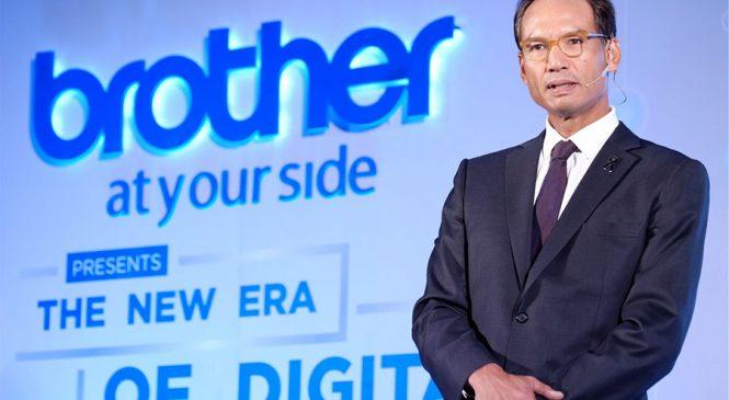 ความท้าทายและโอกาสทางเศรษฐกิจ ยุค THAILAND 4.0