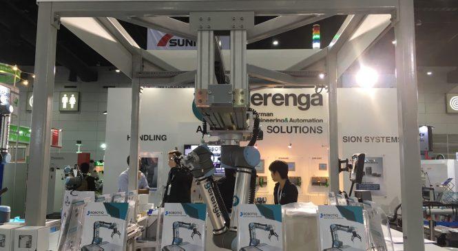 ส่องหุ่นยนต์อุตฯ ที่น่าจับตาในงาน INTERMACH 2017