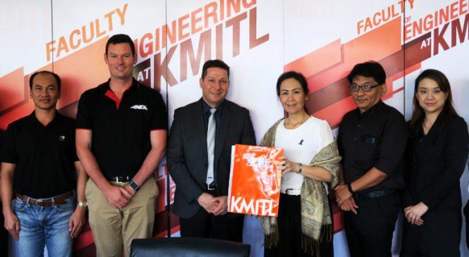 วิศวฯ ลาดกระบัง ร่วมมือกับผู้นำเครื่องจักรอัจฉริยะ แลกเปลี่ยนเทคโนโลยี เพื่อเยาวชนไทย