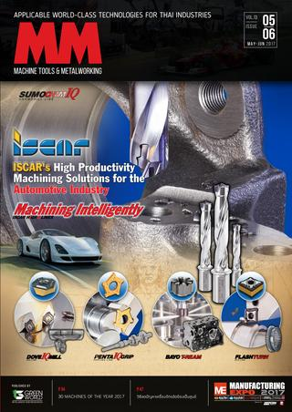 MM Machine Tools & Metalworking vol.13 ฉบับเดือน May – June 2017