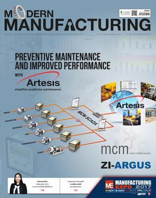 นิตยสาร Modern Manufacturing Vol.15 ฉบับเดือน June 2017