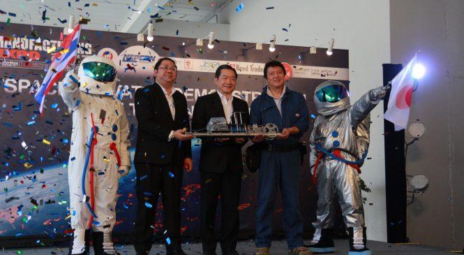 พาชมการสาธิตลิฟท์สู่อวกาศครั้งแรกในอาเซียนกับงาน ME 2017