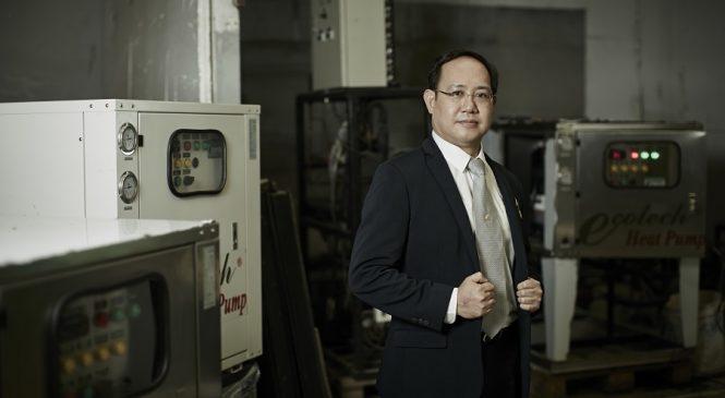 """""""อีโคเทค"""" เครื่องทำน้ำร้อนฮีทปั้ม  นวัตกรรมประหยัดพลังงานเบอร์ 5 รายแรกในไทย"""