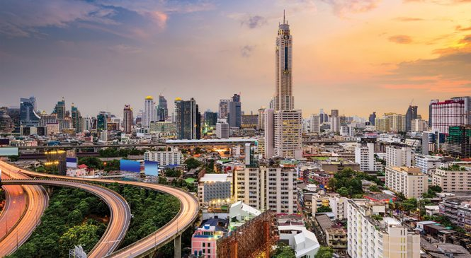 เศรษฐกิจไทยปี '60 ตระหนัก… แต่อย่าตระหนก