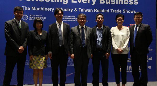 The Machinery Industry and Related Trade Shows in Taiwan จับตา 5 งานแสดงสินค้าและเครื่องจักรอุตสาหกรรมไต้หวัน
