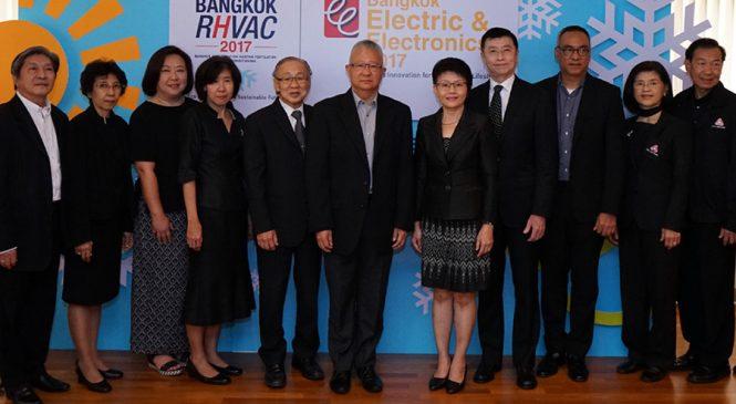 Bangkok RHVAC 2017 และ Bangkok E&E 2017 อวดโฉมนวัตกรรมประหยัดพลังงาน-ขานรับไลฟ์สไตล์ดิจิทัล 4.0