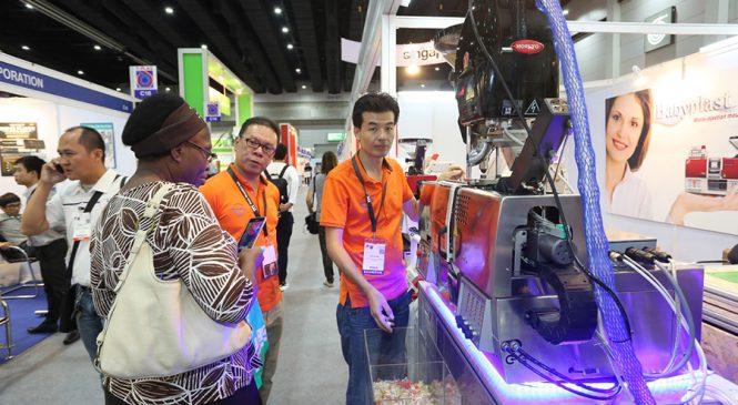 T-PLAS 2017 งานแสดงสินค้านานาชาติ ด้านอุตสาหกรรมพลาสติกและยาง