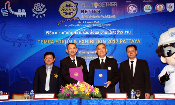 งาน TEMCA FORUM & EXHIBITION 2017 PATTAYA