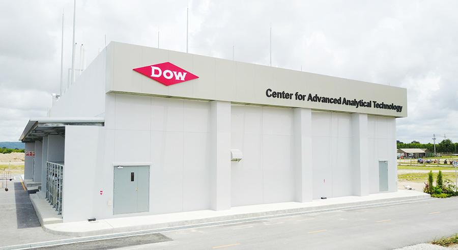 DOW เปิดศูนย์การวิเคราะห์เพื่อพัฒนาเทคโนโลยีและผลิตภัณฑ์ เสริมศักยภาพอุตสาหกรรมการผลิตยุค 4.0