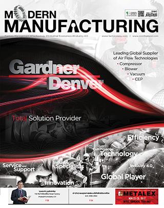 นิตยสาร Modern Manufacturing Vol.15 ฉบับเดือน September 2017