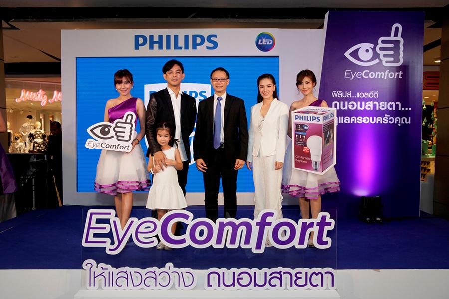 ฟิลิปส์ เจาะเทรนด์สุขภาพ ชู 'แอลอีดี ถนอมสายตา'