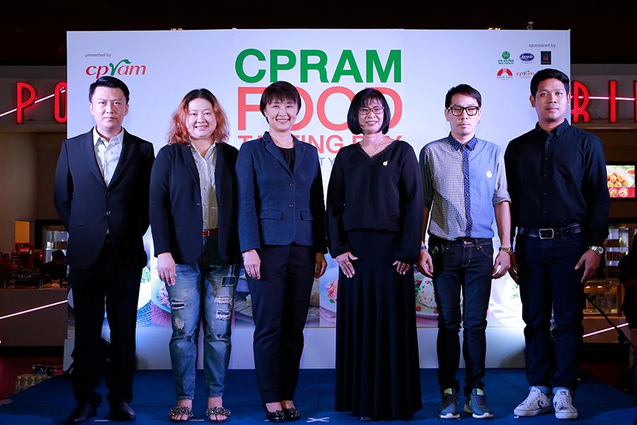 """ซีพีแรม จัดงาน """"CPRAM FOOD TASTING DAY @HAT YAI"""" ตอกย้ำความเป็นผู้นำด้าน Food provider สู่มาตรฐานโลก"""