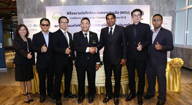 Further Cooperation in Developing Thai Electric Vehicle Industry