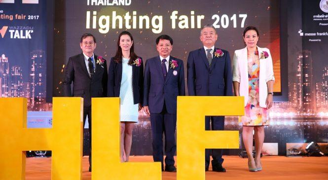 Thailand Lighting Fair 2017 ชูแนวคิด 'Smart City. Safe City.'