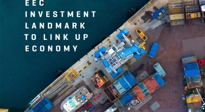 EEC แลนด์มาร์กการลงทุน… เชื่อมโยงเศรษฐกิจ