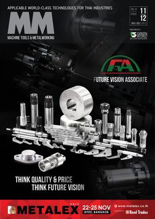 นิตยสาร MM Machine Tools & Metalworking Vol.13 ฉบับเดือน November – December 2017