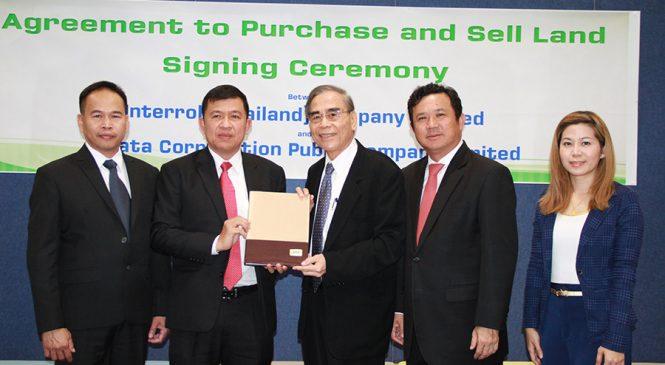 Interroll Thailand ขยายสู่โรงงานแห่งใหม่ที่ใหญ่และทันสมัยกว่า