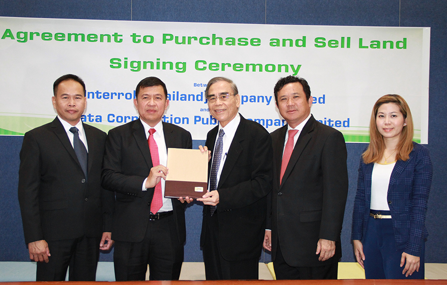 Interroll Thailand ขยายสู่โรงงานแห่งใหม่ทีใหญ่และทันสมัยกว่า