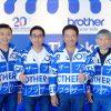 บราเดอร์ ฉลอง 20 ปีในไทย ด้วยอัตราการเติบโตเกินคาด