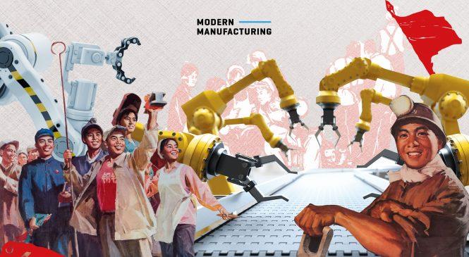 มังกรเหล็กผงาด อุตสาหกรรมจีนจากแรงงานสู่ระบบอัตโนมัติ