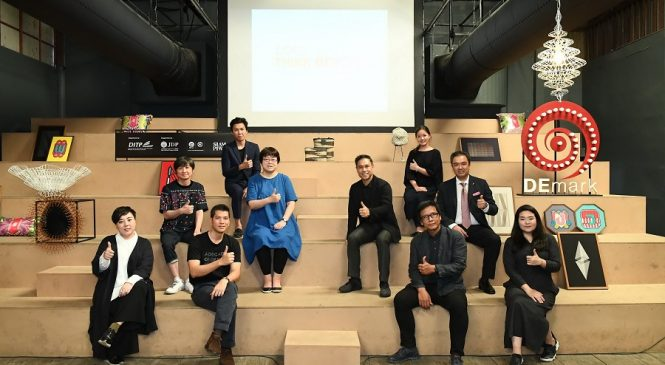 ก.พาณิชย์ ชวนนักออกแบบไทยร่วมโครงการ DEmark 2018