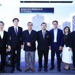 EVAT ร่วมกับ UBM จัดงาน EV คู่ขนาน ASE 2018