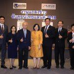 บีโอไอ จับมือ UBM จัดงาน SUBCON Thailand คาดเงินสะพัดกว่าหมื่นล้าน
