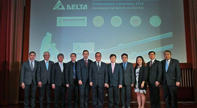 เดลต้า เปิดเวทีเสวนา 'ขับเคลื่อนอนาคตอุตสาหกรรมไทยด้วยระบบอุตสาหกรรมอัตโนมัติ'