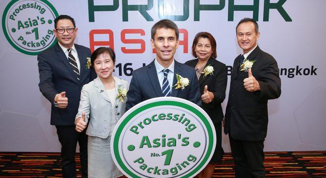 PROPAK ASIA 2018 พร้อมส่งตรงนวัตกรรมเสริมทัพอุตสาหกรรมไทย