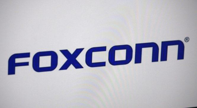 Foxconn พุ่งเป้า Smart Manufacturing