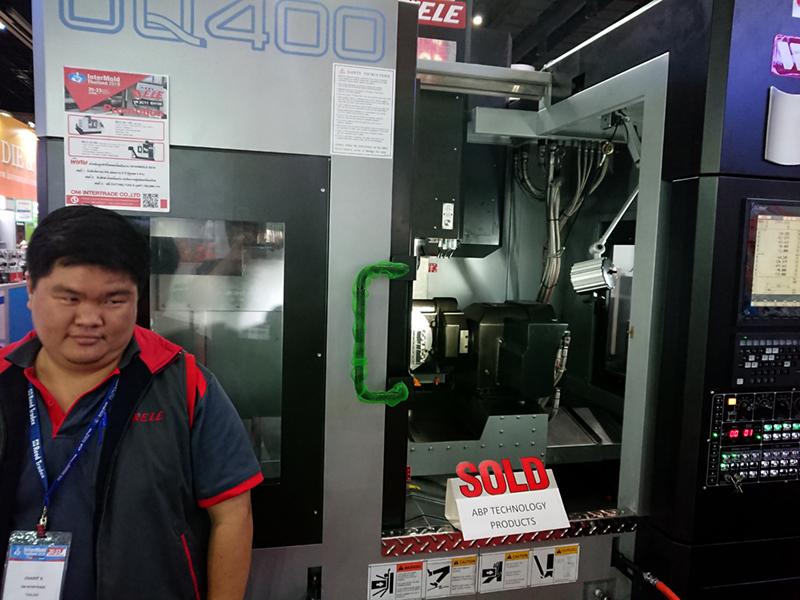 เครื่อง CNC 4+1 แกน UQ 400 จาก WELE