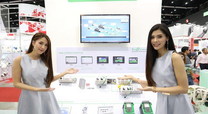 ชไนเดอร์ ยกทัพ IoT บุกงาน Manufacturing Expo 2018