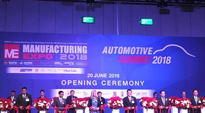 เปิดอย่างเป็นทางการ Manufacturing Expo 2018 ตอบโจทย์การผลิตอย่างครบวงจร