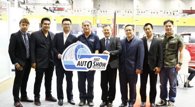 JAMA เยี่ยมชมงาน FAST AUTO SHOW 2018