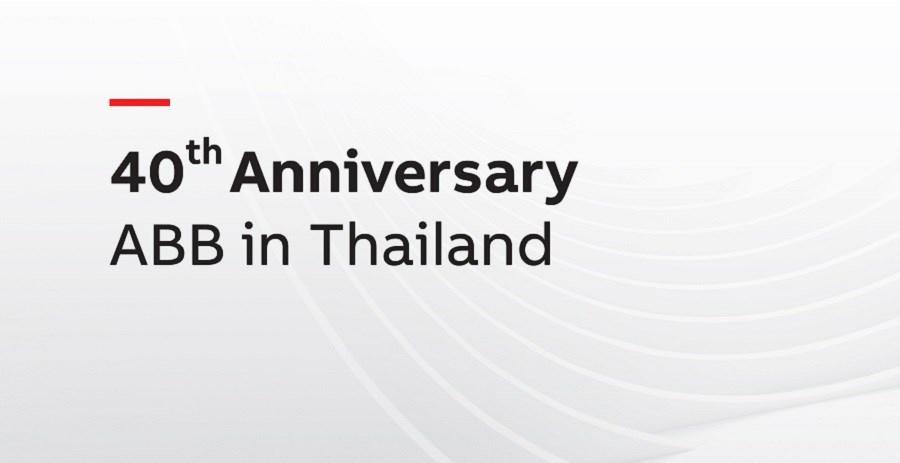 ครบรอบ 40 ปี เอบีบี ประเทศไทย