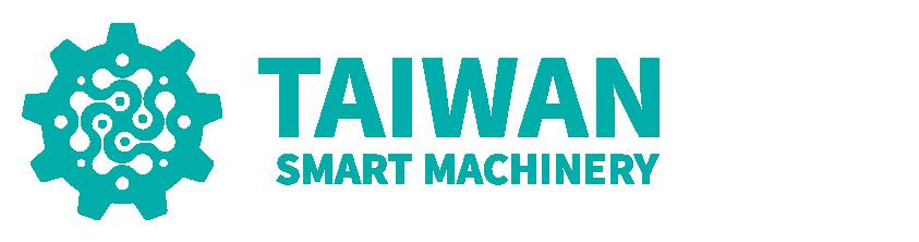 งานสัมมนา Taiwan: Your Intelligent Partner in Thailand 4.0