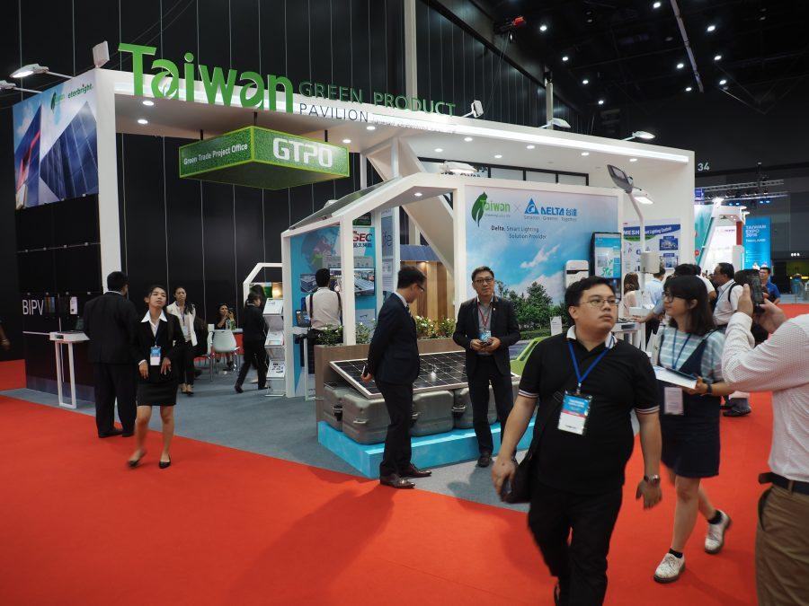 งาน TAIWAN EXPO 2018