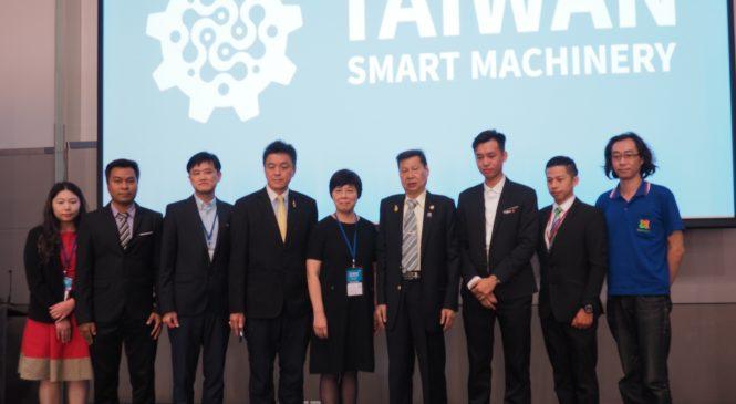 TAIWAN SMART MACHINERY เข้าใกล้ Thailand 4.0 ได้จริงไม่ใช่แค่ฝัน