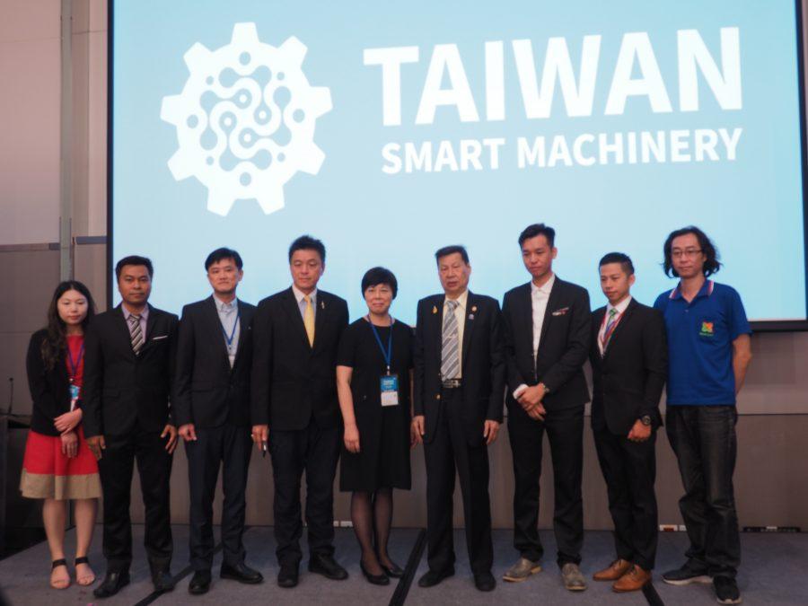 TAIWAN SMART MACHINERY