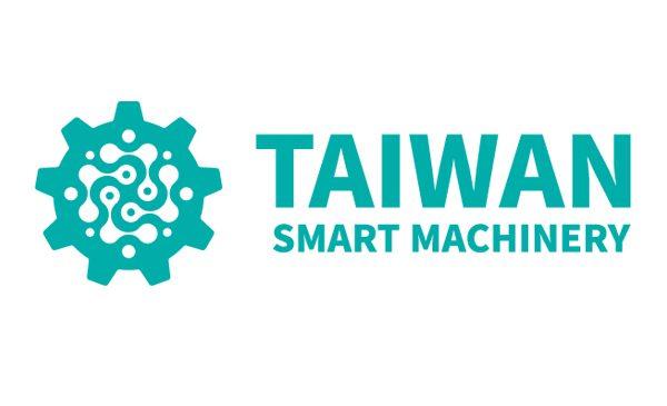 พบแนวคิดเครื่องจักรอัจฉริยะในงานสัมมนา Taiwan: Your Intelligent Partner in Thailand 4.0
