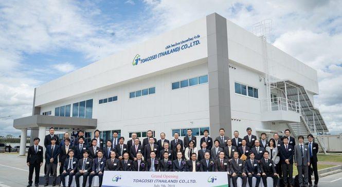 โทอะโกเซ ฉลองเปิดโรงงานแห่งใหม่ในอีอีซี