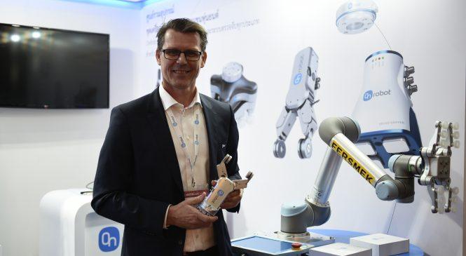 ออนโรบ็อต เจาะตลาดไทยมั่นใจอุตสาหกรรมหุ่นยนต์คึกคัก