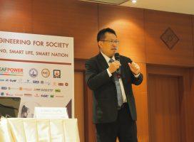 อัพเดทข้อมูลเชิงนโยบายกับปาฐกถาพิเศษ Industry Transformation Thailand 4.0