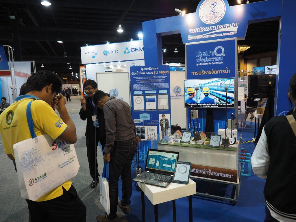 งานวิศวกรรมแห่งชาติ 2561 จัดแสดงผลิตภัณฑ์เทคโนโลยีวิศวกรรม