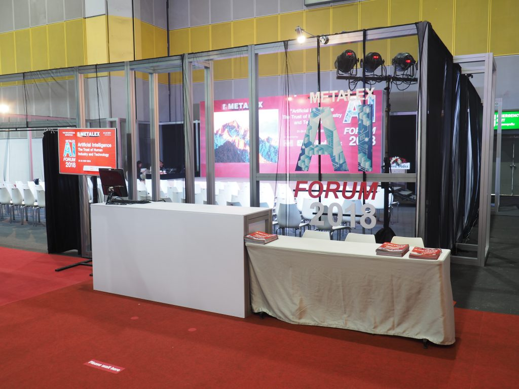 AI Forum ในงาน METALEX 2018